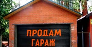 Вор-рецидивист из Одесской области сумел продать чужой гараж