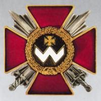 Президент наградил николаевских воинов – героев АТО