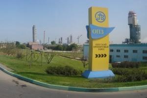 Одесский припортовый завод выставят на повторную приватизацию по сниженной цене