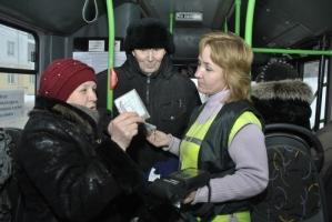 В Херсоне решено сохранить льготный проезд в городском транспорте