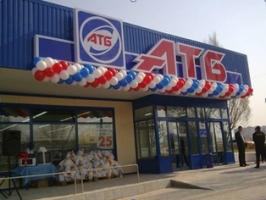 В Верховной Раде обвинили руководство сети АТБ в финансировании террористов и хотят национализировать компанию