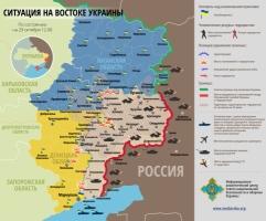 За прошедшие сутки боевики 6 раз обстреляли позиции украинских военных на территории Донецкого аэропорта. Карта АТО по состоянию на 29 октября