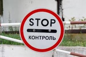 Пограничники Украины и Молдовы обнаружили канал нелегальной миграции