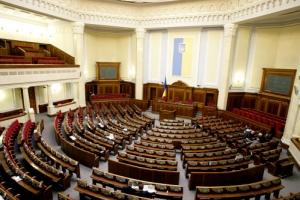 Согласно соцопросу в Верховную Раду пройдут шесть партий