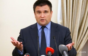 В МИД Украины осудили убийство российского посла