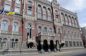 НБУ запретил депозиты и кредиты в российских рублях на территории Украины