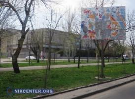До 1-го июня в Николаеве демонтируют около 50 незаконных билбордов