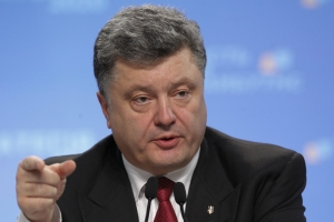 Крым может лишиться статуса свободной экономической зоны - президент