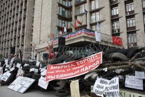 Сепаратисты запретили въезд Обаме, Меркель, Эштон и Кэмерону в «ДНР»