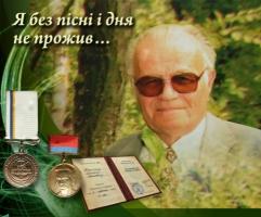 В Херсоне завершается прием конкурсных работ литературного творчества им. Николая Братана
