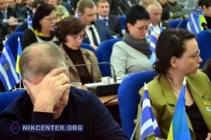 Первое пленарное заседание нового Херсонского горсовета превратилось в череду скандалов. ФОТО. ВИДЕО