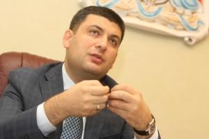 Украина имеет высокие шансы стабильно пережить предстоящий отопительный сезон без российского газа - Гройсман