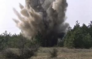 На полигоне Широкий Лан охотник за металлом подорвался на гранате