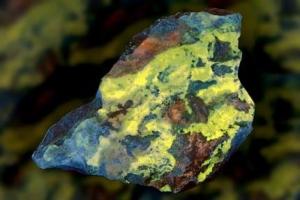 В Николаевской области предприятие подделало документы на добычу урановых руд
