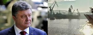 В число национализированных предприятий в Крыму вошел завод Петра Порошенко