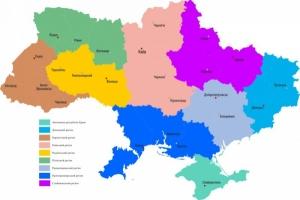 9 регіонів України
