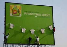Городская власть собралась демонтировать 11 незаконных билбордов