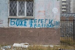 Ситуация в зоне АТО: обстрелы Авдеевки, террористы применяют тяжелую артиллерию