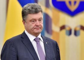 Петр Порошенко одобрил процедуру внесения изменений в Конституцию Украины