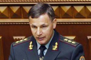 Сын министра обороны Украины, генерала Валерия Гелетея, получил повестку в армию