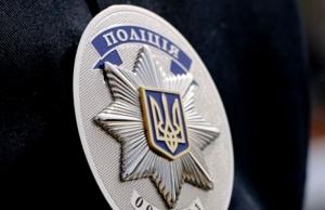 Райотдел полиции на Херсонщине после проверки остался без руководства, некоторые сотрудники были наказаны