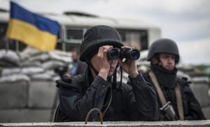 Ситуация в зоне АТО: 12 нарушений перемирия