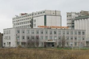 «Николаевский комбинат хлебопродуктов» нанес окружающей среде ущерб на 400 тыс. грн.