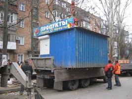 В Ленинском районе Николаева демонтировали 14 киосков