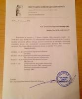 Одесские люстраторы требуют уволить начальника региональной таможни