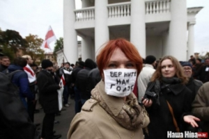В Минске митингуют против политики Лукашенко