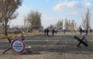В районе Марьинки подорвались четверо украинских военнослужащих