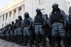 Беркутовцам инкриминируют совершение теракта на Евромайдане - Генпрокуратура