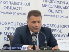 В Николаевской области за незаконное использование укрытий открыто 19 уголовных производств