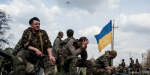 Украинские солдаты получили первые удостоверения участника боевых действий