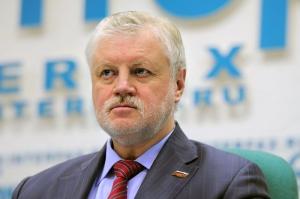 Российские политики признались в пособничестве террористам «ДНР»
