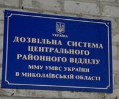 В Николаеве за взятку задержан сотрудник разрешительной системы полиции