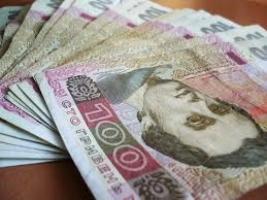 В бюджет Украины поступило 4,1 млрд. грн. военного сбора