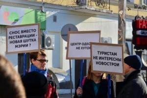 Одесские активисты требуют увольнения начальника горуправления охраны памятников