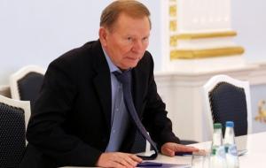 Сегодня в Минске пройдет встреча трехсторонней контактной группы по урегулированию конфликта в Украине