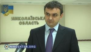 Губернатор Николаевщины за год заработал 1,6 млн. грн. и обзавелся автомобилем