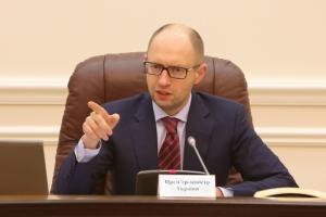 Яценюк предложил ввести должность вице-премьера по вопросам реабилитации бойцов АТО