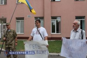 Николаевские общественники выступили с пикетом против застройщика Пелипаса