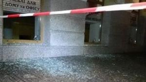 В Киеве возле банка прогремел взрыв