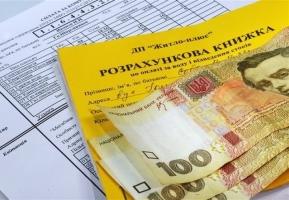 В Николаеве исполком утвердил повышение тарифов на квартплату - СМИ