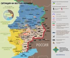 Количество обстрелов украинских позиций увеличивается. Карта АТО по состоянию на 14 сентября