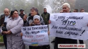 Матери и жены военнослужащих 19-го батальона территориальной обороны устроили пикет под ОГА