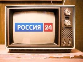 Молдова запретила вещание телеканала Россия-24