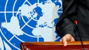 Россия не подпишет заявление гуманитарного саммита ООН