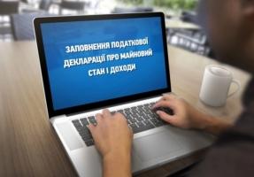После двухнедельной доработки система э-декларирования не позволяет подать декларацию
