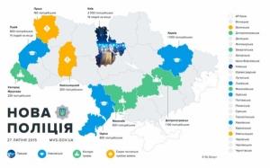 В николаевскую полицию отберут 600 человек